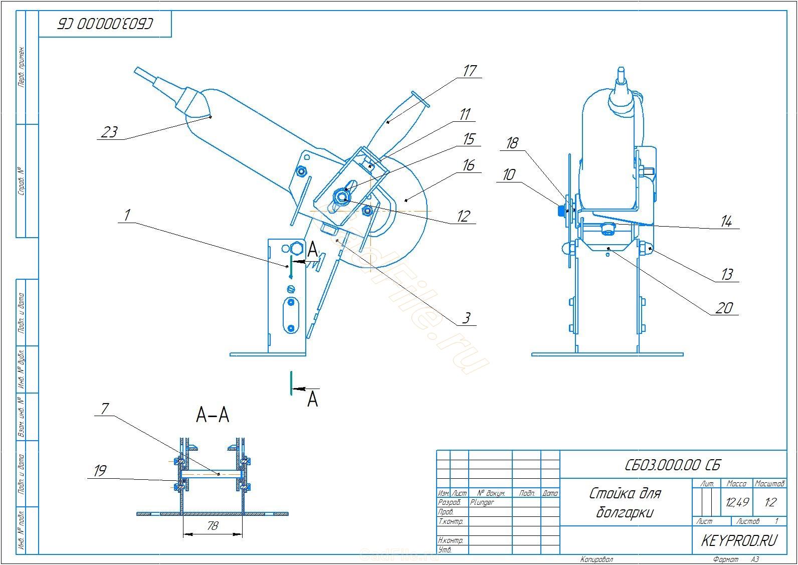 Отрезной станок: изготовление своими руками - разбор вариантов с нуля и из болгарки