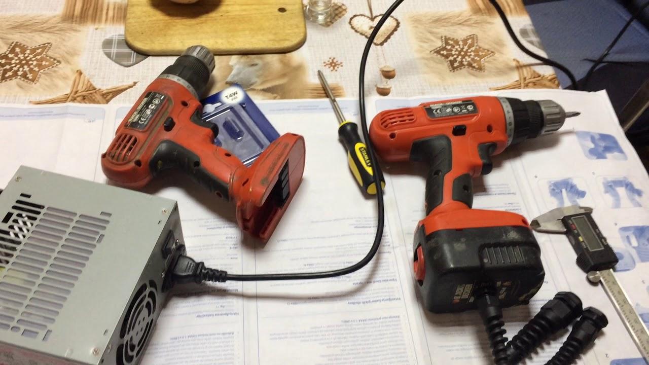 Как переделать аккумуляторный шуруповерт в сетевой: инструкция с фото