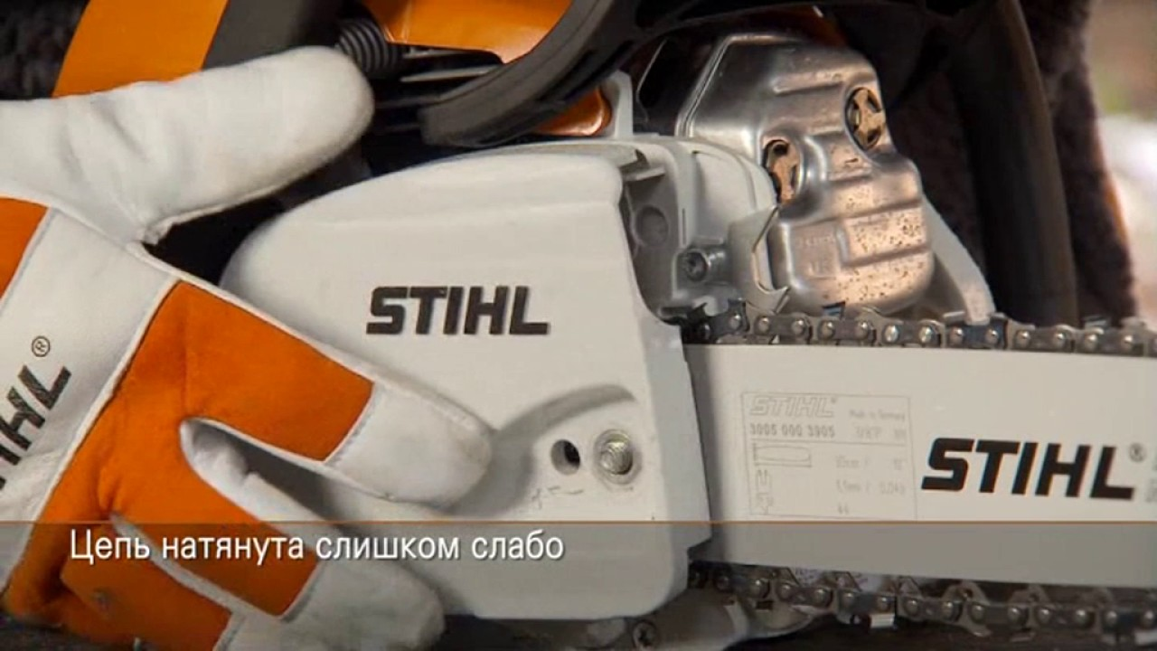 Выбор режущей цепи — установка, натяжка, укорачивание, видео, тип