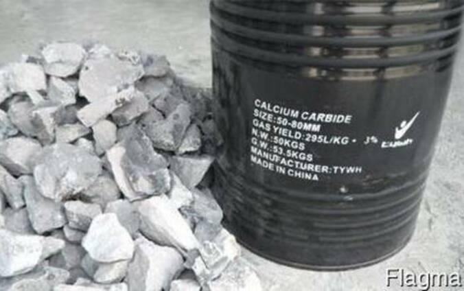 Что такое карбид? описание, особенности, применение и цена карбида