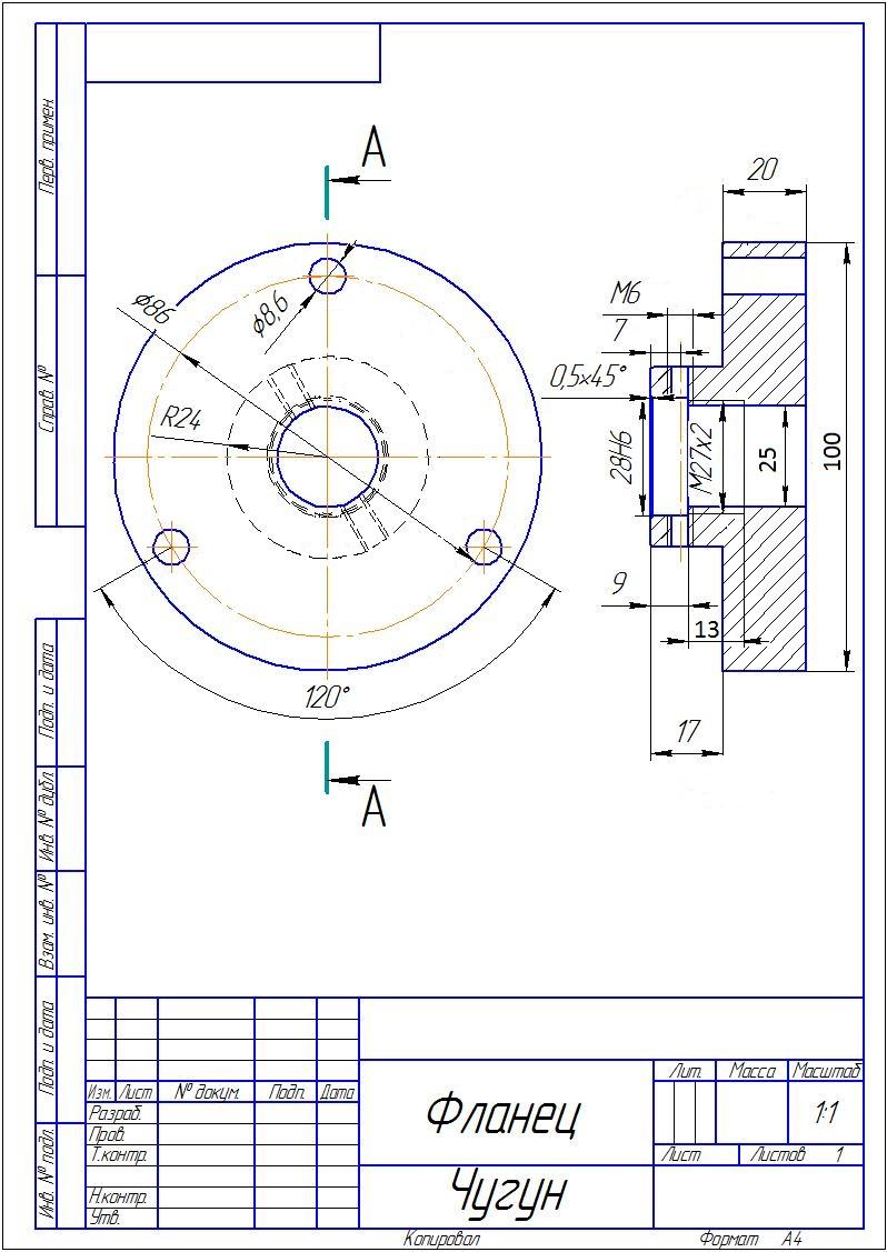 Устройство токарного станка по обработке древесины