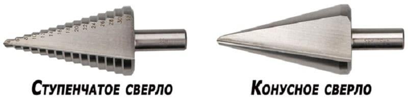 Для чего нужно сверло ступенчатое по металлу: цена, как заточить