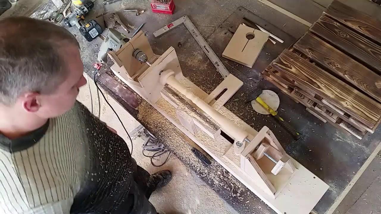 Токарный станок из дрели своими руками: чертежи, советы по изготовлению