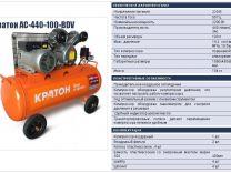 Как выбрать компрессор - особенности выбора оборудования