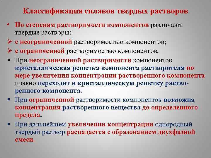 Твердый сплав. марки, характеристики, применение. твердосплавный инструмент :: syl.ru