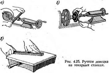 Притирка и доводка металла: что это, применяемое оборудование