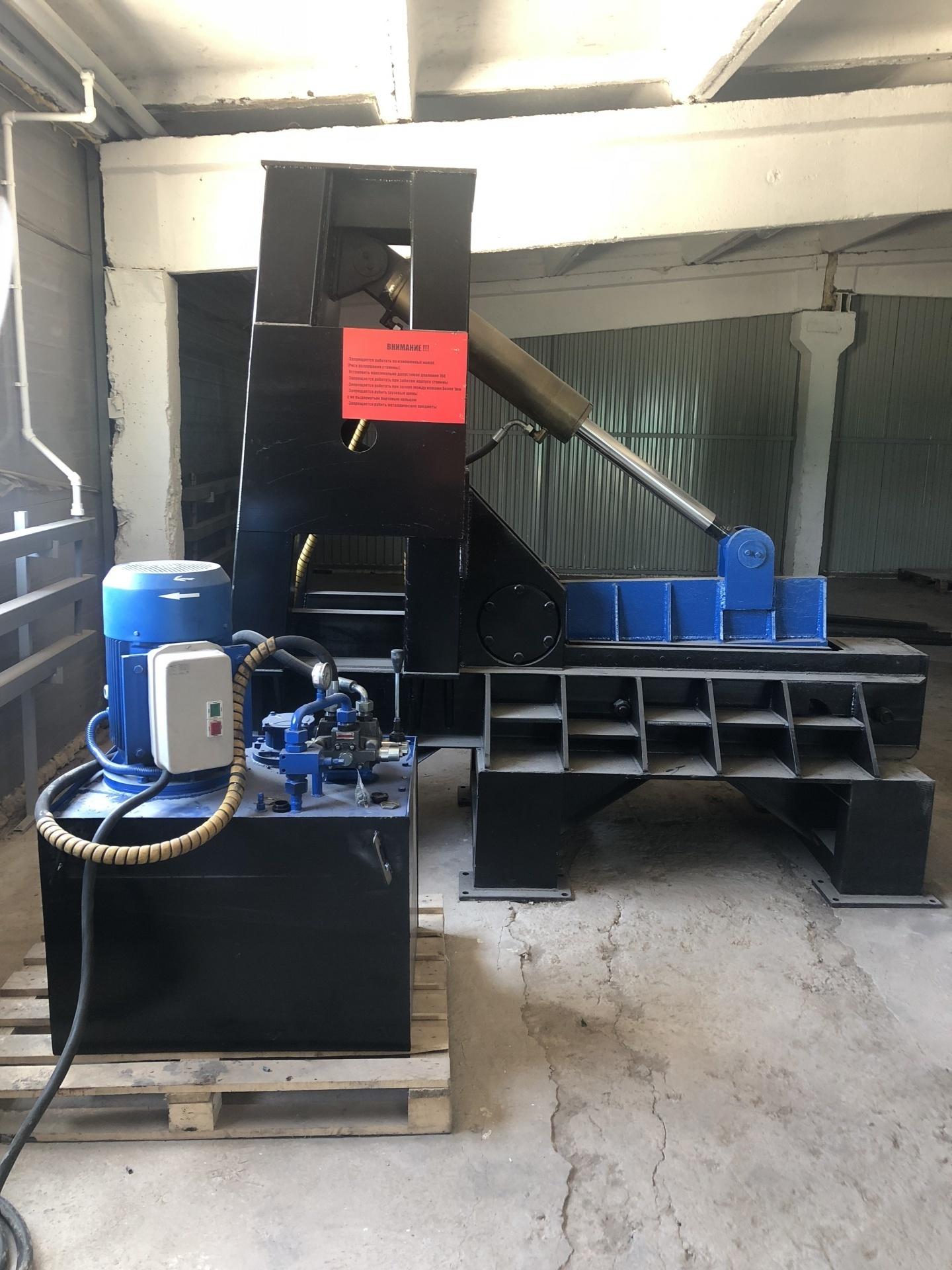 Описание оборудования для переработки шин