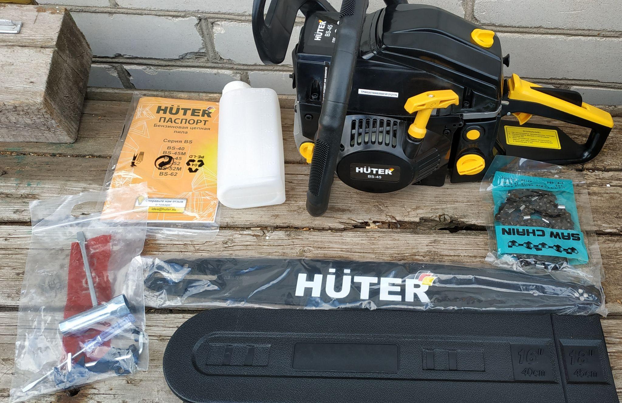 Бензопилы huter: обзор модельного ряда. подготовка к эксплуатации бензопилы. горюче-смазочные материалы
