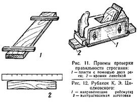 Электрорубанок своими руками из болгарки