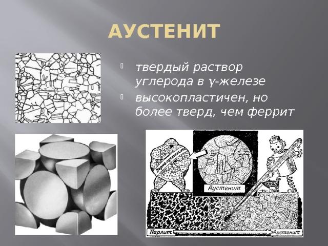 Железо. описание, свойства, происхождение и применение металла - mineralpro.ru