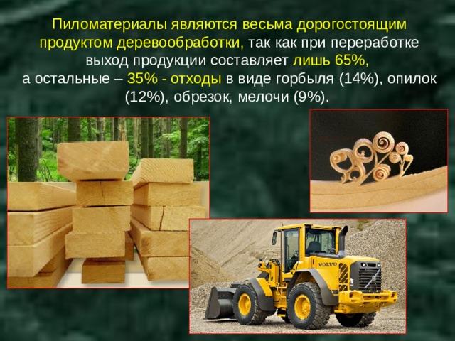 Обработка отходов: способы, нормативы, документация для регулировки процесса