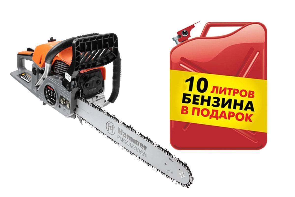 Бензопила hammer bpl4518a (104-013) купить за 7599 руб в екатеринбурге, отзывы, видео обзоры и характеристики