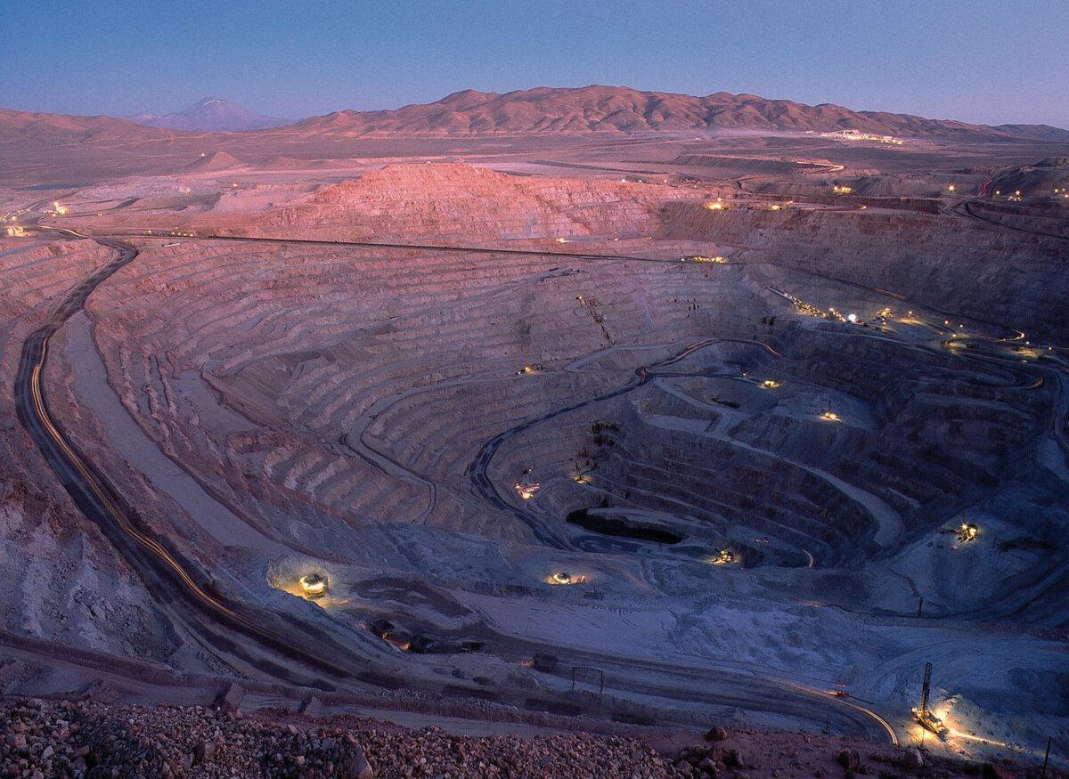 Медные руды что это? значение слова медные руды