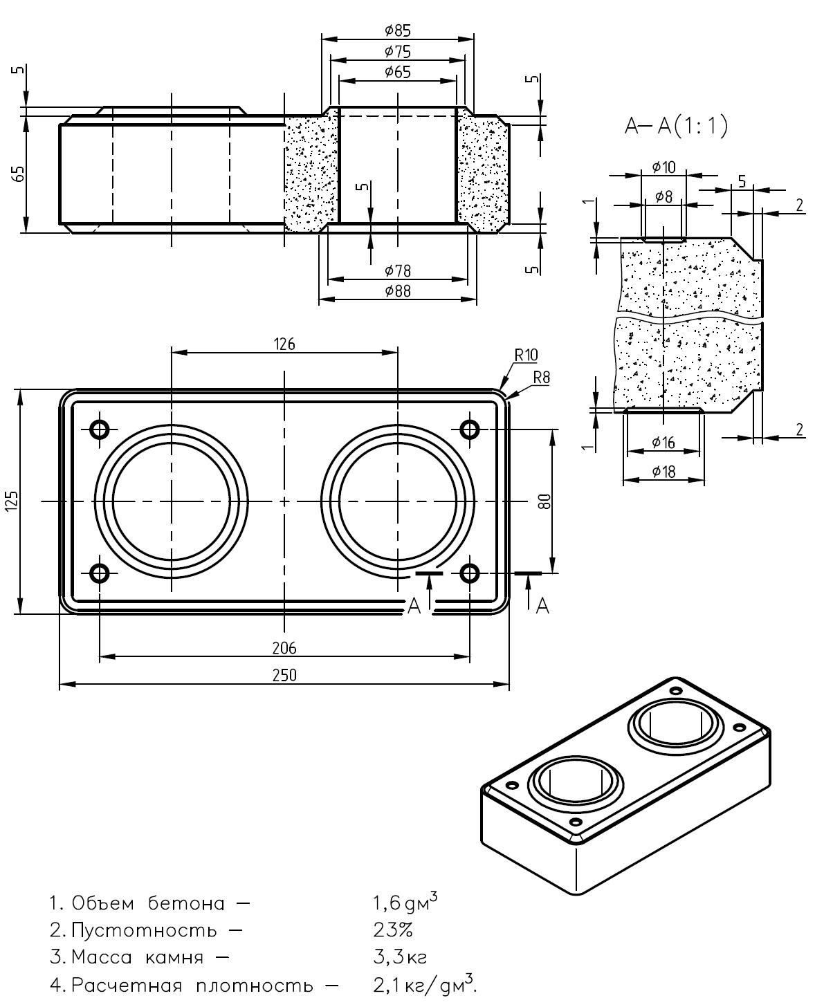 Лего кирпич: достоинства, характеристика, оборудование для производства!