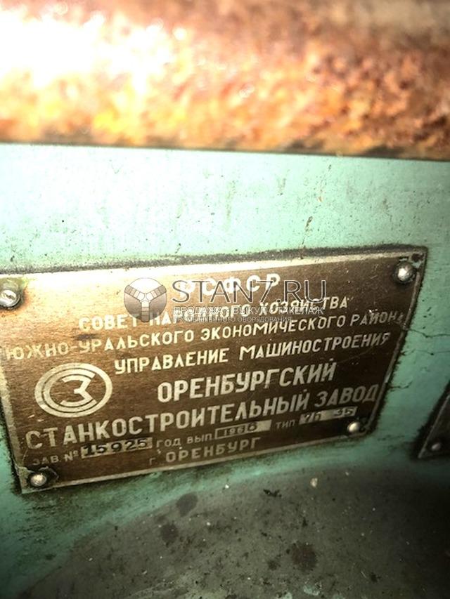 Продольно-строгальный станок 7212: описание, видео, фото