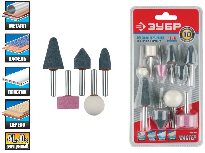 Шарошка полировальная lux-tools 2 — 8 мм в ассортименте