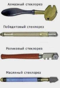 Делаем стеклорез и пескоструйный пистолет практически из подручных средств