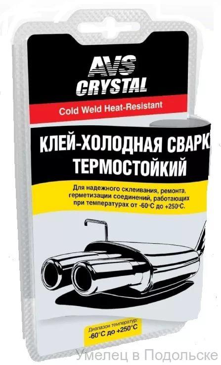 Какую максимальную температуру выдерживает холодная сварка