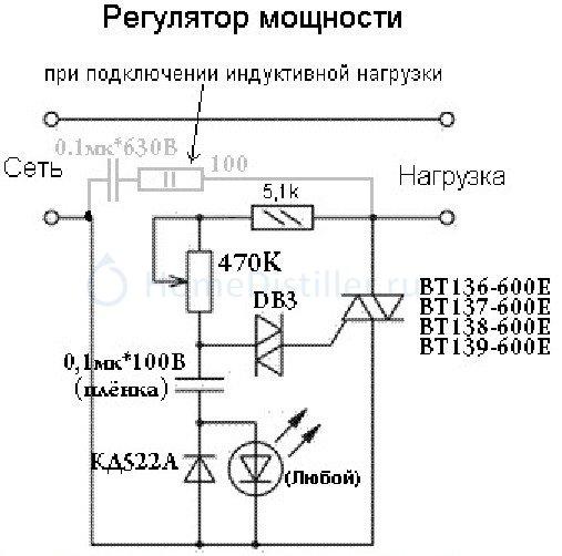Плавный пуск для болгарки своими руками: схема. устройство плавного пуска болгарки, подключение
