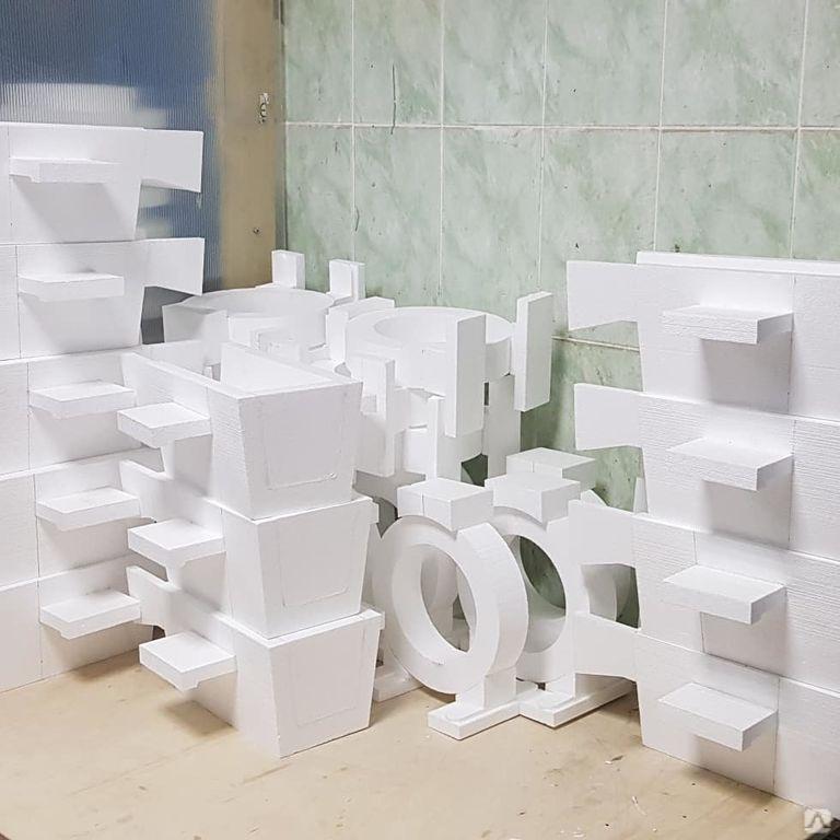 Модели для литья — точное литье повыплавляемым, газфицируемым