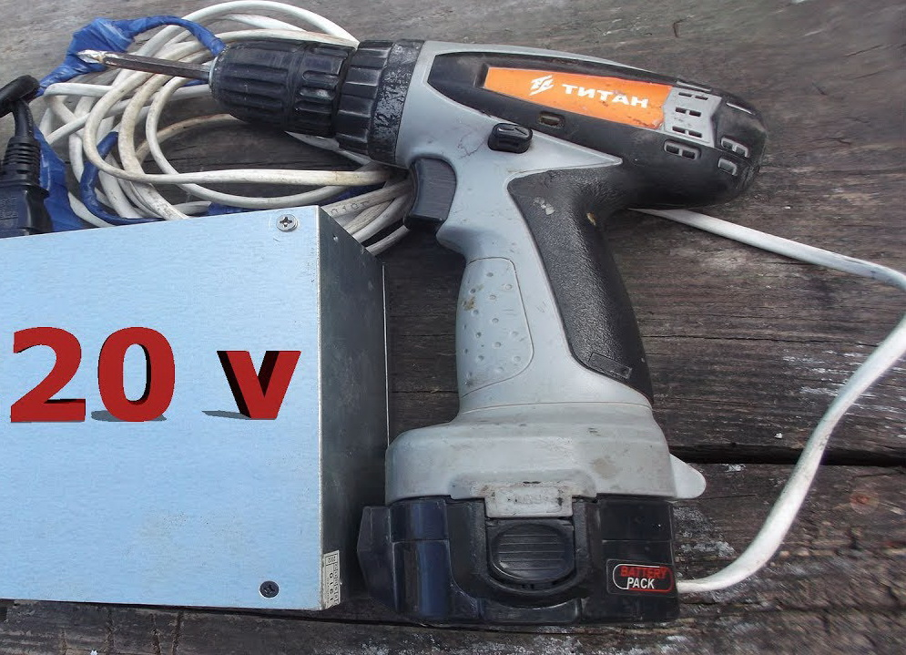 Как превратить аккумуляторный шуруповерт в сетевой