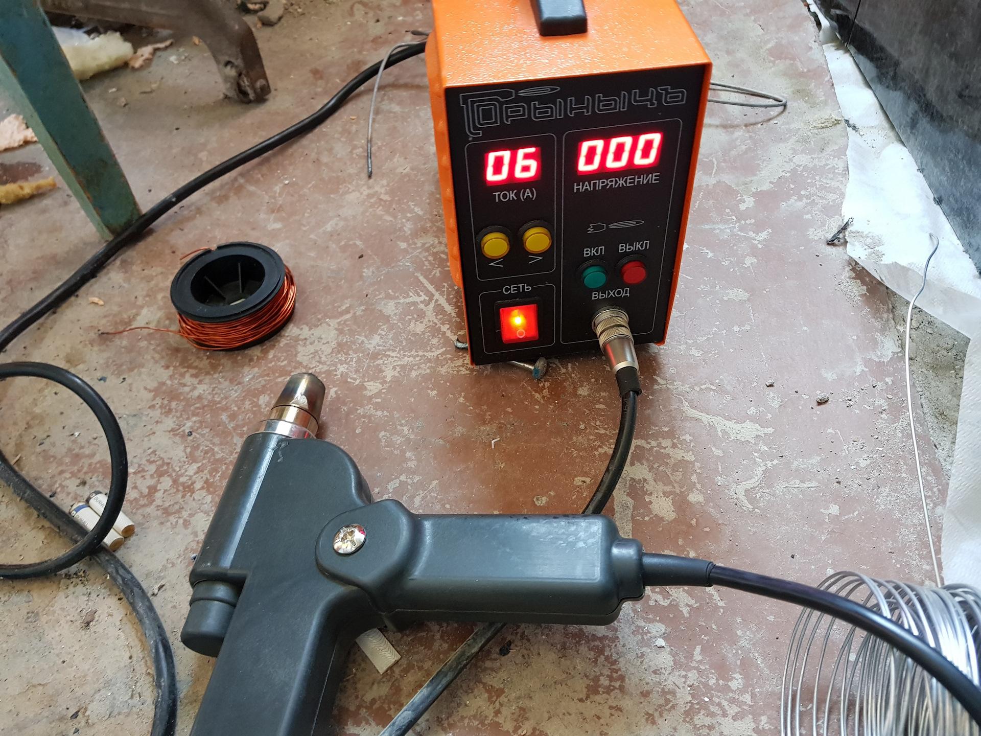 Сварочный плазменный аппарат «горыныч»: его цена и возможности