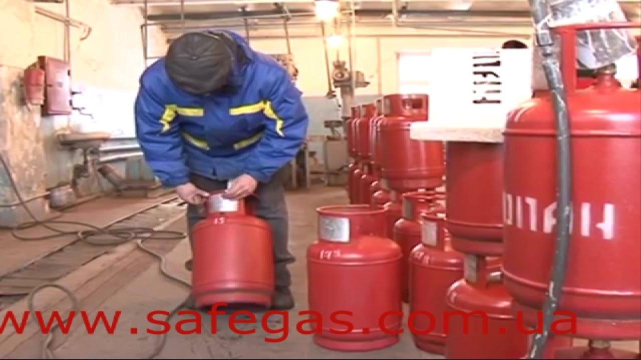 Переосвидетельствование баллонов высокого давления - всё о пожарной безопасности