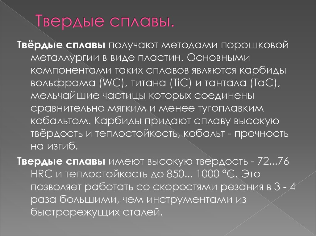 Расшифровка марки стали. расшифровка сплавов и сталей