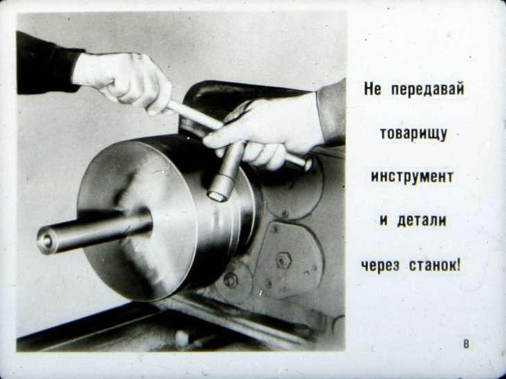 Правила по технике безопасности при работе на токарном станке . тип работы. экономика отраслей. 2008-12-09
