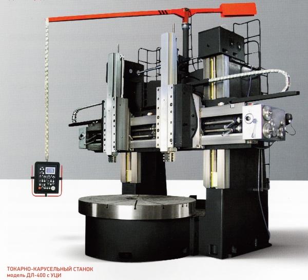 Одностоечные токарно-карусельные станки с чпу серии стк 200+ (vbl)