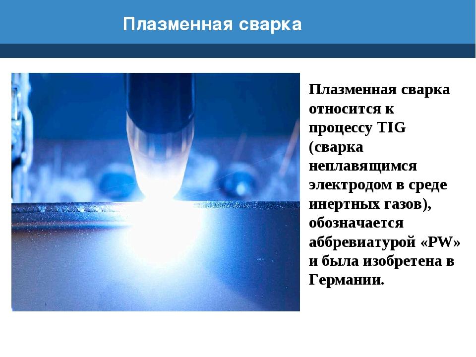 26 заводов производителей аргона, список предприятий из рф, данные на февраль 2021 года