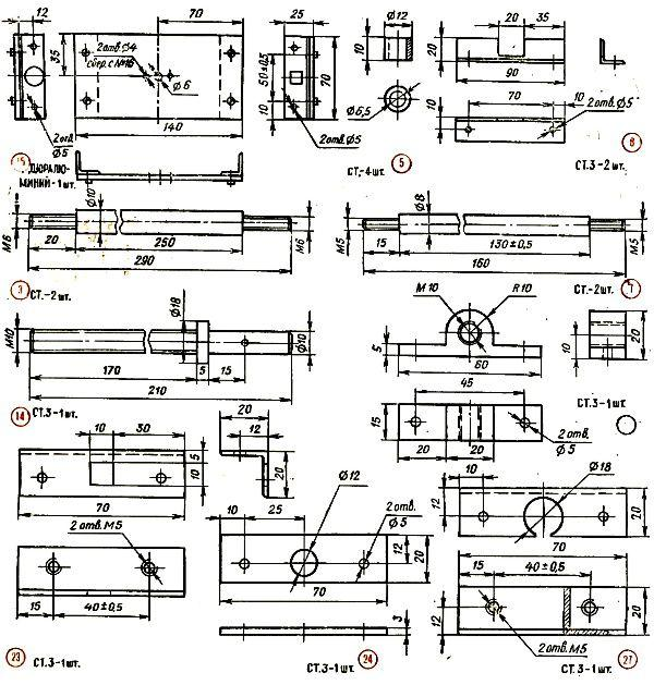 Токарный станок по металлу: как своими руками изготовить самодельный металлообрабатывающий станок