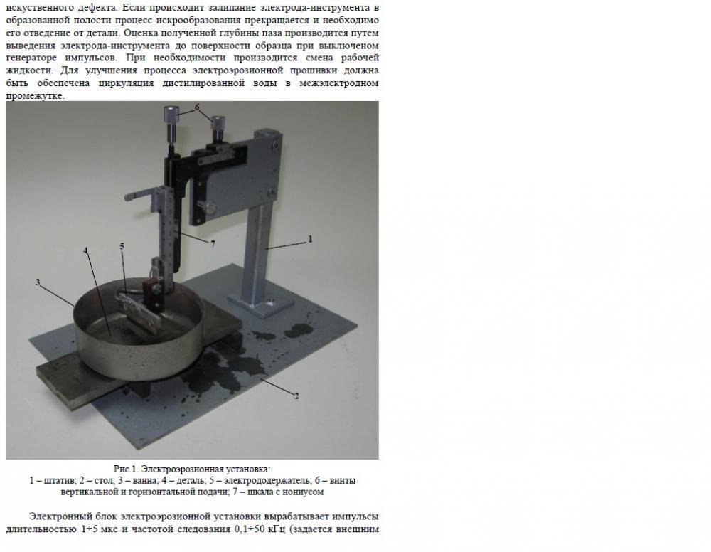 Электроэрозионный станок своими руками - станки, сварка, металлообработка