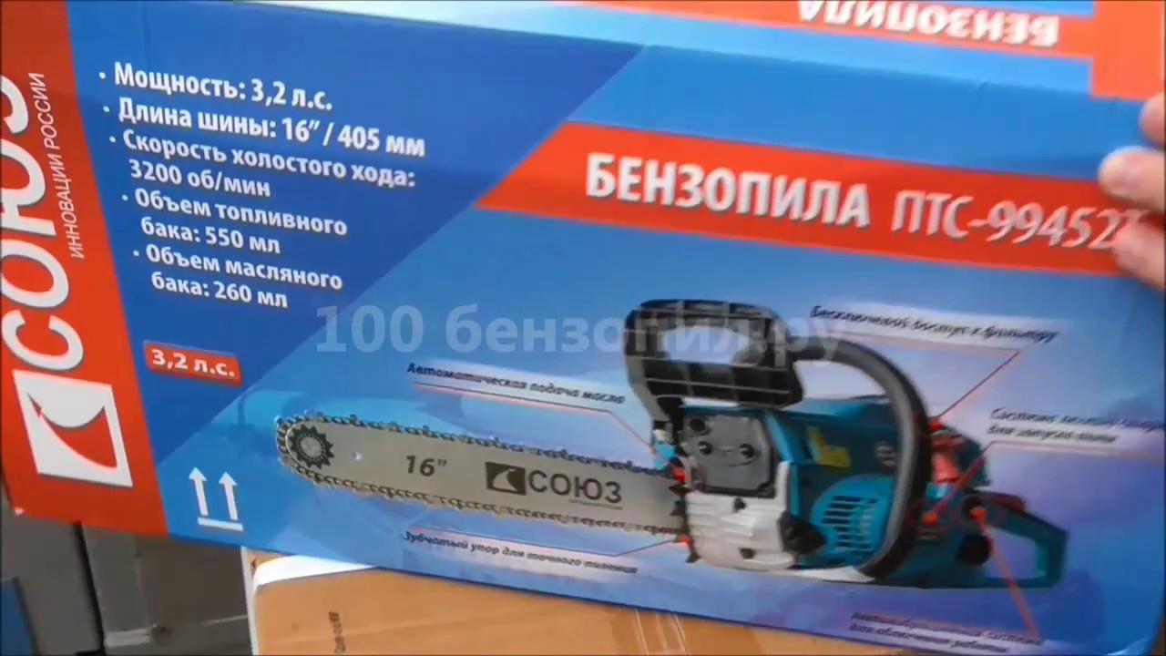 Российские бензопилы: обзор лучших брендов