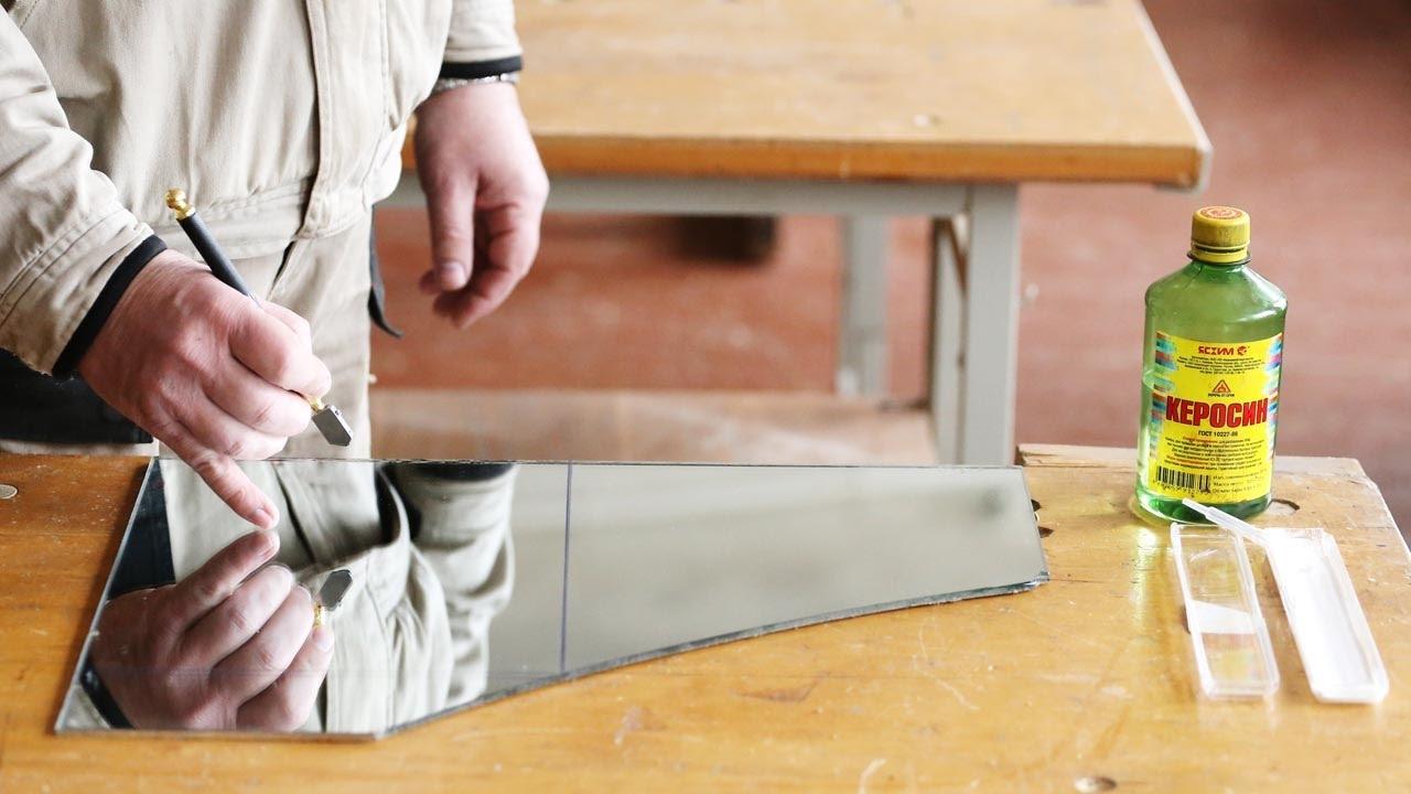 Резка зеркала в домашних условиях своими руками