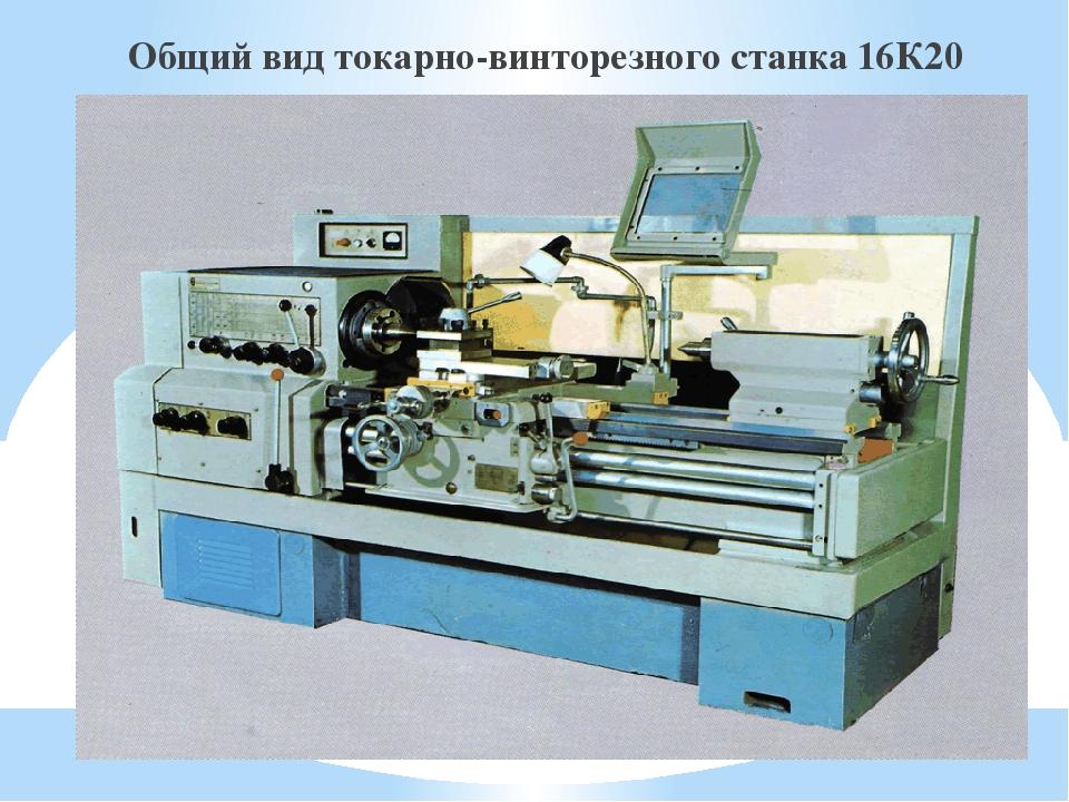 Основы токарного дела: оборудование и профессиональные навыки