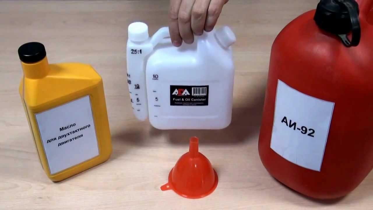 Как развести бензин для бензопилы? выбор масла, пропорции | все о бензопилах