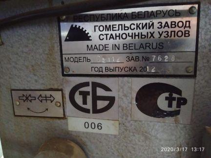 Настольно-сверлильный станок ГС2112