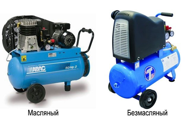 Масляный и безмасляный компрессор — чем они отличаются?   в чем разница