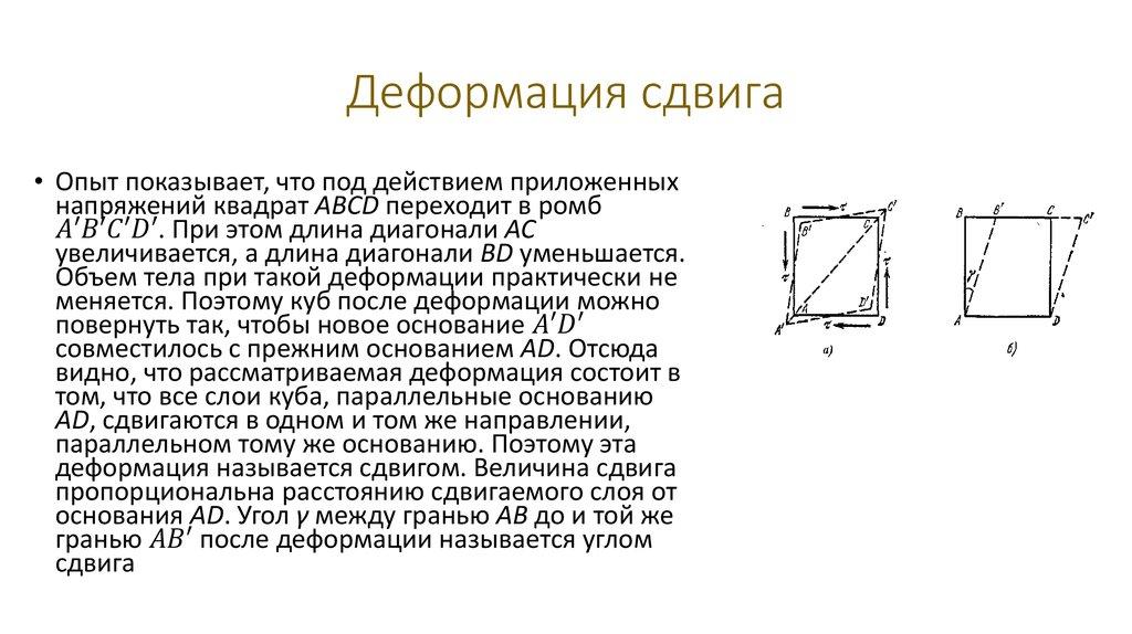 Изложение: обработка металлов давлением 2 - bestreferat.ru