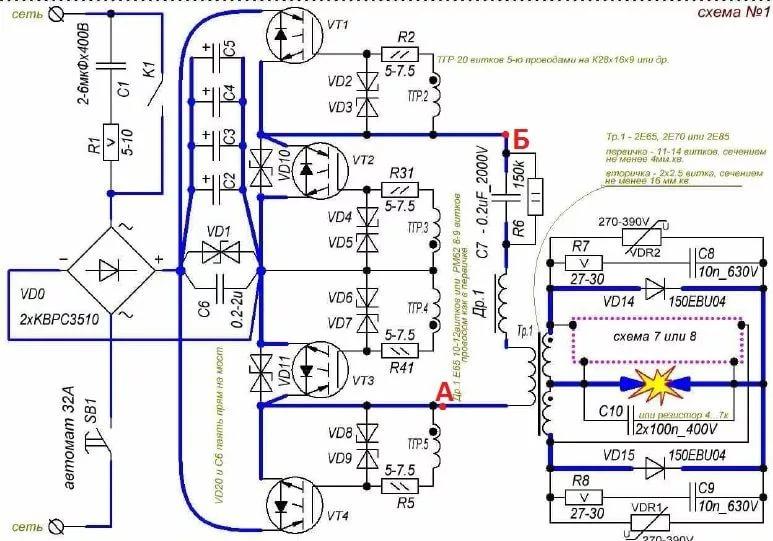 Схема работы и основные детали сварочного инвертора