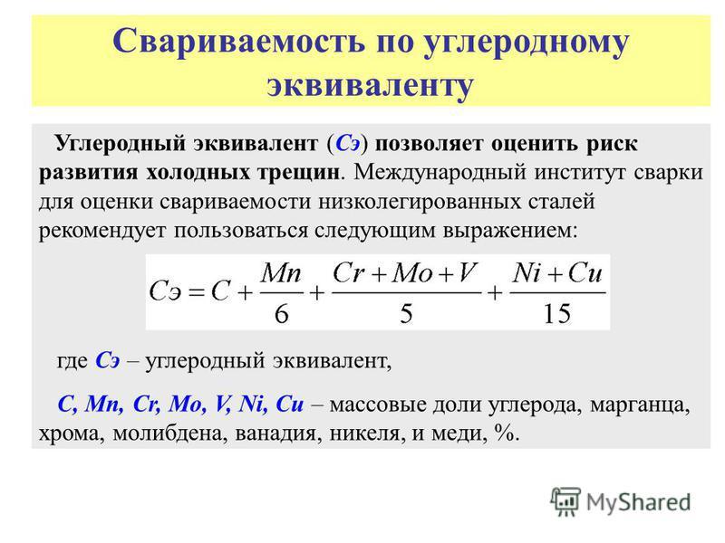 Какими бывают сварочные материалы, их описание и классификация