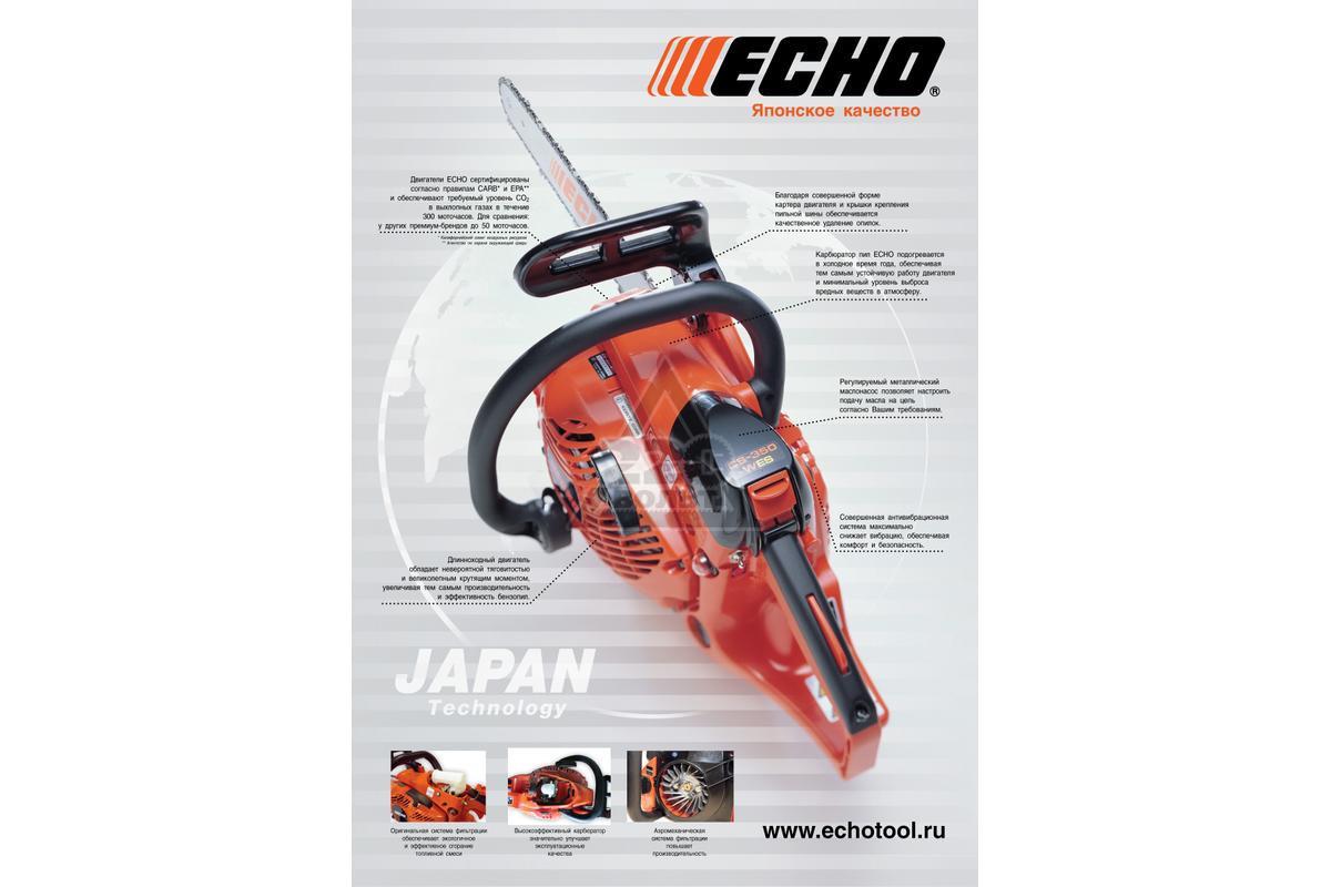 Echo cs 350wes: обзор бензопилы, отзывы, инструкция
