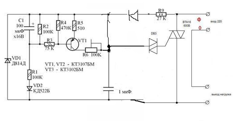 Схема регулятора оборотов коллекторного двигателя 220в