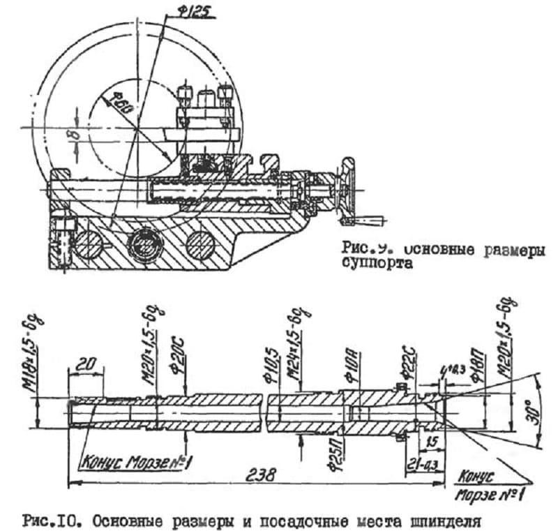 Регулировка передней бабки токарного станка универсал-3. тш3 - смотреть бесплатно