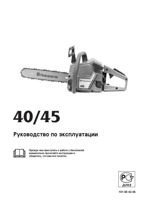 Бензопила хускварна 135 марк 2 – обзор, оценка и сравнение