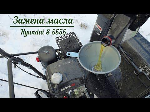 ✅ как поменять масло в снегоуборщике - tractoramtz.ru