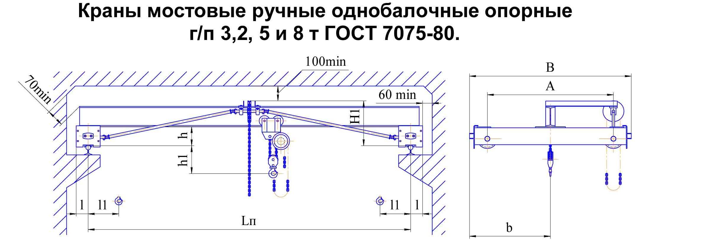 Кран мостовой двухбалочный: опорный, электрический, 5т, гост, 10т, цены, отзывы