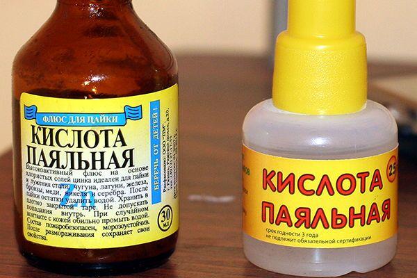 Ортофосфорная кислота применение для пайки - морской флот