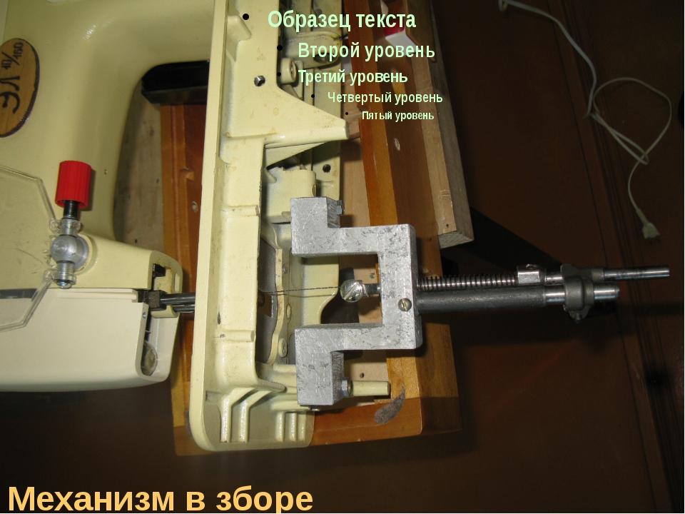 Лобзик из швейной машинки, или используй все, что под рукой и не ищи другого - самодельные станки